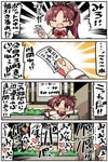 1girl 4koma :d bangs beige_shirt black_bow black_skirt blush bow breasts comic commentary_request emphasis_lines eyebrows_visible_through_hair fang flying_sweatdrops hair_bow heart holding implied_sex juliet_sleeves kanikama long_hair long_sleeves lottery_ticket mahou_shoujo_madoka_magica mitakihara_school_uniform open_mouth parted_bangs partially_translated pleated_skirt pointing ponytail puffy_sleeves red_bow red_eyes red_hair sakura_kyouko school_uniform shirt skirt small_breasts smile solo sweat translation_request trembling very_long_hair wavy_mouth