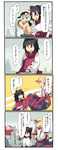 4girls 4koma anger_vein black_hair blonde_hair bow comic eyeball fuukadia_(narcolepsy) green_eyes hairband hat hat_bow heart horn hoshiguma_yuugi irony japanese_clothes komeiji_koishi komeiji_satori konngara long_hair long_sleeves multiple_girls no_eyes oni pink_hair red_eyes rock sharp_teeth silver_hair skirt star sweatdrop tears teeth third_eye touhou touhou_(pc-98) translated