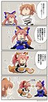 3girls 4koma :3 :d animal_ears apron asaya_minoru bangs bare_shoulders black_dress blue_kimono brown_hair chaldea_uniform closed_eyes closed_mouth comic detached_sleeves dress eye_contact eyebrows_visible_through_hair fate/extra fate_(series) flying_sweatdrops fox_ears fox_girl fox_tail fujimaru_ritsuka_(female) gloves hair_between_eyes hair_ornament hair_scrunchie jacket japanese_clothes kimono lap_pillow_invitation long_hair long_sleeves looking_at_another looking_to_the_side maid_apron maid_headdress multiple_girls one_side_up open_mouth orange_scrunchie paw_gloves paw_shoes paws pink_hair ponytail profile puffy_short_sleeves puffy_sleeves scrunchie seiza shoes short_kimono short_sleeves sitting smile solo strapless tail tamamo_(fate)_(all) tamamo_cat_(fate) tamamo_no_mae_(fate) translation_request twintails twitter_username uniform white_apron white_jacket wide_sleeves