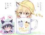 2girls animal_ears blonde_hair blush brown_eyes check_translation commentary_request cup ezo_red_fox_(kemono_friends) fox_ears hands_on_own_face hat heart heart-shaped_pupils in_container in_cup kemono_friends long_hair mug multiple_girls open_mouth partially_translated peeking_out school_hat silver_fox_(kemono_friends) silver_hair so_moe_i'm_gonna_die! spoken_heart symbol-shaped_pupils takahashi_tetsuya translation_request