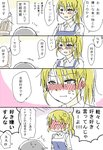 1boy 1girl anger_vein apron blonde_hair blush comic grey_hair kashiwaba_tarou miyakoshi_youko ponytail takatsu_karino translated tsundere working!! working!!_(web_manga)