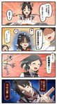 1boy 2girls 4koma =_= ? ^_^ ^o^ admiral_(kantai_collection) afterimage aura bangs black_hair blue_background blue_ribbon blush blush_stickers bottle brown_eyes buttons clenched_hand clenched_hands closed_eyes collar collared_shirt comic commentary_request constricted_pupils cooking dark_aura detached_sleeves emphasis_lines eyebrows_visible_through_hair faceless faceless_male fingers floating_hair food gradient gradient_background grey_vest hair_ornament hair_ribbon hairclip hands_up hat head_tilt headgear high_ponytail holding holding_bottle holding_spatula ido_(teketeke) japanese_clothes kansaiben kantai_collection kuroshio_(kantai_collection) long_hair long_sleeves miko military military_hat military_uniform motion_lines multi-tied_hair multiple_girls naval_uniform neck_ribbon nisshin_(kantai_collection) okonomiyaki open_mouth orange_background parted_bangs partial_commentary peaked_cap ponytail radar_hair_ornament red_ribbon ribbon ribbon-trimmed_sleeves ribbon_trim round_teeth school_uniform shaded_face shiny shiny_hair shirt short_eyebrows short_hair sidelocks soy_sauce spatula speech_bubble speed_lines spoken_question_mark steam teeth thick_eyebrows tied_hair translated uniform upper_body upper_teeth v-shaped_eyebrows vest white_shirt wind yellow_background