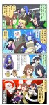 4koma 6+girls angry animal_ears animal_print apron attack black_hair black_sclera blank_eyes blonde_hair blue_eyes blue_hair blue_sky breasts brown_eyes brown_hair chibi clenched_hand closed_eyes cloud club comic commentary dangling dress flying_kick flying_sweatdrops fox_ears fur_trim ghost_tail grass grey_eyes hair_between_eyes hair_ornament hair_ribbon hairclip hand_on_hip highres jacket kettle kicking large_breasts leaf leaf_on_head leopard_print lifting long_hair long_sleeves maid_apron monme_(yuureidoushi_(yuurei6214)) multiple_girls navel o_o oni oni_horns onizuka_ao open_mouth original outstretched_arms pointing red_eyes reiga_mieru ribbon road school_uniform serafuku shaded_face shiki_(yuureidoushi_(yuurei6214)) short_hair short_sleeves sidewalk sky sleeveless sleeveless_dress smile sparkle spread_arms stoat_ears street surprised sweatdrop tanuki tenko_(yuureidoushi_(yuurei6214)) translated ukino_youko uppercut weapon white_hair wide_sleeves yellow_eyes youkai yuureidoushi_(yuurei6214)
