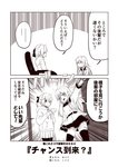 ... 2girls 2koma akigumo_(kantai_collection) belt casual chair clenched_hand closed_eyes comic commentary_request emphasis_lines fist_in_hand foreshortening hair_between_eyes hair_ribbon hibiki_(kantai_collection) hood hood_down hoodie kantai_collection kouji_(campus_life) long_hair long_sleeves mole mole_under_eye multiple_girls no_hat no_headwear open_door open_mouth outstretched_arm pantyhose pleated_skirt ponytail remodel_(kantai_collection) ribbon school_uniform serafuku sitting skirt spoken_ellipsis standing thighhighs translated verniy_(kantai_collection)