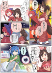 3girls :3 alternate_costume animal_ears black_boots black_legwear blue_bow blue_eyes blue_hair blush boots bow brown_hair closed_eyes comic commentary_request corn drill_hair festival fish goldfish goldfish_scooping grass_root_youkai_network green_kimono hair_bow head_fins headband imaizumi_kagerou japanese_clothes kimono long_hair mermaid miniskirt monster_girl multiple_girls obi pleated_skirt poi_(goldfish_scoop) ponytail red_eyes red_hair red_kimono red_skirt sash sekibanki short_hair skirt smile socks squid sweatdrop tail tamahana touhou translation_request wakasagihime wolf_ears wolf_tail yukata