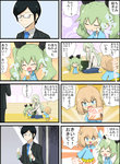 4koma anchovy anger_vein black_hair blonde_hair blue_eyes bow comic drill_hair drooling fang food girls_und_panzer green_hair hair_bow highres ice_cream jinguu_(4839ms) katyusha kindergarten_uniform multiple_4koma opaque_glasses orange_eyes seiza sitting translated tsuji_renta twin_drills younger