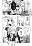 3girls alice_margatroid bangs blunt_bangs bow buttons capelet comic crescent crescent_moon_pin doll dragonslayer_(sword) greyscale hair_bow hat headband highres kirisame_marisa long_hair long_sleeves mob_cap monochrome multiple_girls page_number pajamas pants patchouli_knowledge scan shanghai_doll side_ponytail slime_(dragon_quest) suichuu_hanabi touhou translated very_long_hair