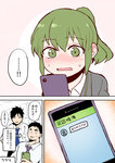 1girl 2boys absurdres black_hair blue_neckwear blush cellphone check_translation comic facial_hair green_eyes green_hair highres igarashi_futaba_(shiromanta) kazama_(shiromanta) long_hair multiple_boys necktie original phone purple_neckwear shiromanta smartphone stubble sweat sweatdrop takeda_harumi_(shiromanta) translation_request