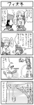 ... 1boy 2girls 4koma abortion alternate_costume cliff coat comic egg gen_4_pokemon greyscale hat hikari_(pokemon) holding_egg kouki_(pokemon) monochrome multiple_girls phione pokemoa pokemon pokemon_(creature) pokemon_(game) pokemon_dppt pokemon_platinum sideways_mouth spoken_ellipsis suicide translated winter_clothes