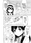 2girls alice_margatroid alternate_costume bow check_translation comic contemporary culter greyscale hakurei_reimu long_hair meta monochrome multiple_girls no_hat no_headwear school_uniform touhou translated translation_request