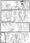 1boy 1girl bag beard blush bob_cut cape comic facial_hair fate/zero fate_(series) genderswap greyscale hin monochrome partially_translated rider_(fate/zero) sensha_otoko smile translation_request waver_velvet