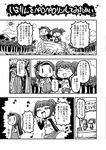 2girls boat comic hairband idolmaster minase_iori monochrome multiple_girls riyo_(lyomsnpmp) stuffed_animal stuffed_toy takatsuki_yayoi translated twintails