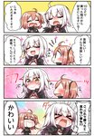 2girls 4koma :d >_< ^_^ absurdres ahoge black_gloves black_jacket black_scrunchie blush brown_eyes brown_hair chocolate clenched_hands closed_eyes closed_mouth comic crying eating faceless faceless_female fate/grand_order fate_(series) fleeing food fujimaru_ritsuka_(female) gloves hair_ornament hair_scrunchie highres holding holding_food jacket jako_(jakoo21) jeanne_d'arc_(alter_swimsuit_berserker) jeanne_d'arc_(fate)_(all) long_hair multiple_girls nose_blush notice_lines one_side_up open_mouth polar_chaldea_uniform profile scrunchie smile sparkle_background streaming_tears sweat tears translation_request valentine wavy_mouth white_hair