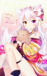1girl 2019 animal animal_ears asymmetrical_legwear bangs bare_shoulders blush boar brown_eyes cat_ears cat_mask chinese_zodiac closed_mouth commentary_request eyebrows_visible_through_hair floral_print fox_ears fox_tail heart heterochromia highres japanese_clothes kimono kotoyoro long_hair looking_at_viewer mask mask_on_head mouth_hold new_year nya_rl obi off_shoulder original otoshidama print_kimono purple_eyes sash sidelocks silver_hair single_thighhigh slit_pupils solo tail thighhighs translated very_long_hair white_hair white_legwear year_of_the_pig yellow_kimono
