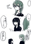 ... 2girls ? alternate_costume alternate_hairstyle black_hair black_shirt commentary eye_contact eyebrows_visible_through_hair green_eyes green_hair grey_hair hair_between_eyes hair_down hatsuzuki_(kantai_collection) highres jitome kantai_collection long_hair looking_at_another medium_hair multiple_girls parted_lips shirt simple_background speech_bubble spoken_ellipsis spoken_question_mark tatsumi_(sekizu) translated upper_body white_background yellow_eyes zuikaku_(kantai_collection)