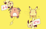 :3 :d >_< @_@ afterimage animated arm_up blue_eyes brown_eyes closed_eyes commentary_request green_eyes holding nettsu-_(sinker-ball) no_humans o_o open_mouth pichu pikachu pokemon raichu rolling smile sweat ugoira yellow_background
