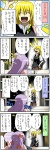 2girls 4koma backpack bag blonde_hair book bookshelf bow braid buttons closed_eyes comic from_behind hair_bow hand_on_hip kirisame_marisa multiple_girls pageratta patchouli_knowledge purple_hair reading skirt sweatdrop touhou translated
