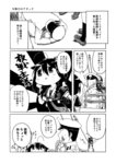 1boy 4girls admiral_(kantai_collection) comic gouta_(nagishiro6624) highres kantai_collection monochrome multiple_girls remodel_(kantai_collection) shigure_(kantai_collection) translation_request