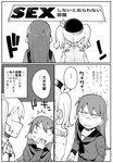... /\/\/\ bangs beret buttons check_translation collared_shirt comic commentary constricted_pupils covering_mouth double-breasted epaulettes eyebrows_visible_through_hair fingernails greyscale hair_between_eyes hat highres indoors kantai_collection kashima_(kantai_collection) long_hair long_sleeves maku-raku military military_jacket military_uniform monochrome motion_lines neckerchief no_pupils ooi_(kantai_collection) pleated_skirt school_uniform serafuku shirt sign skirt speech_bubble spoken_ellipsis sweat translation_request trembling twintails uniform upper_body wavy_hair wavy_mouth