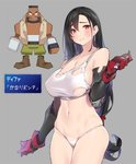 1boy 1girl 3: arm_warmers bare_shoulders barret_wallace black_hair blush breasts cleavage closed_mouth collarbone covered_nipples cowboy_shot crop_top earrings elbow_pads final_fantasy final_fantasy_vii gloves grey_background hand_up highleg highleg_panties jewelry large_breasts long_hair looking_at_viewer low-tied_long_hair navel no_pants panties pop_kyun red_eyes red_gloves shirt simple_background skindentation sleeveless sleeveless_shirt solo_focus standing striped striped_panties sweat tank_top thighs tifa_lockhart torn_clothes torn_shirt translated underwear very_long_hair white_panties white_shirt