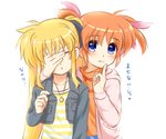2girls blonde_hair blue_eyes blush collarbone confused couple fate_testarossa finger_to_mouth grin hair_ornament hair_ribbon hand_on_another's_face happy jacket jewelry kerorokjy long_hair lyrical_nanoha mahou_shoujo_lyrical_nanoha mahou_shoujo_lyrical_nanoha_a's multiple_girls neck necklace open_mouth orange_hair ribbon short_hair short_twintails shushing simple_background smile takamachi_nanoha teeth translation_request twintails white_background yuri