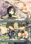 1girl :d artist_name bangs basket bicycle bicycle_basket black_hair blue_eyes blurry buttons camera cherry_blossoms coat collaboration depth_of_field fence grin ground_vehicle highres holding holding_camera idolmaster idolmaster_(classic) kikuchi_makoto kurono_kuro looking_at_viewer open_clothes open_coat open_mouth outdoors pants patch short_hair smile solo standing stream taku1122 tree_branch water watermark wooden_fence