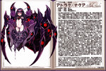 1girl :d arachne atlach_nacha_(monster_girl_encyclopedia) bangs bare_shoulders bent_knees blunt_bangs blush book character_name character_profile extra_eyes extra_legs flat_chest full_body insect_girl kenkou_cross long_hair looking_at_viewer monster_girl monster_girl_encyclopedia multiple_legs navel no_nipples no_panties open_book open_mouth petite purple_hair red_eyes simple_background smile solo spider_girl spider_legs suggestive_fluid tentacles text thighhighs translated very_long_hair