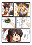 2girls ascot black_eyes black_hair blonde_hair blush bow braid check_translation closed_eyes comic crying detached_sleeves hair_bow hair_tubes hakurei_reimu hand_on_head hat irony kirisame_marisa long_hair multiple_girls note open_mouth tears touhou translated translation_request wallet zetsumame
