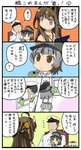 1boy 2girls admiral_(kantai_collection) ahoge alternate_eye_color arare_(kantai_collection) arm_warmers black_hair brown_eyes brown_hair chair comic commentary_request double_bun drinking faceless faceless_male hairband hand_on_own_cheek hat head_rest headgear kantai_collection kobashi_daku kongou_(kantai_collection) long_hair long_sleeves looking_back military military_hat military_uniform multiple_girls naval_uniform open_mouth peaked_cap purple_eyes shirt short_hair short_sleeves sitting skirt suspenders sweatdrop translated twitter_username uniform white_legwear white_shirt window
