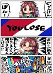 1girl 4koma :d :o bangs black_bow black_shirt blush bottle bow collarbone comic commentary_request eyebrows_visible_through_hair fang green_jacket hair_bow hand_up heart high_ponytail holding holding_bottle hood hood_down hooded_jacket jacket kanikama long_hair long_sleeves mahou_shoujo_madoka_magica meme open_mouth parody parted_bangs pepsi pepsi_janken_challenge ponytail red_eyes red_hair rock_paper_scissors sakura_kyouko shirt smile translation_request v