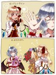 !? ... :3 adapted_costume bandaid bandaid_on_finger bat_wings blonde_hair blue_hair blush bouquet bow brooch closed_eyes comic commentary ear_blush fang fangs flandre_scarlet flower frills gem gift gloves hair_between_eyes hair_bow heart highres himajinsan0401 holding holding_gift holding_stuffed_animal incest jewelry long_hair looking_at_another medium_hair puffy_short_sleeves puffy_sleeves red_bow red_eyes red_flower red_rose remilia_scarlet rose short_sleeves side_ponytail spoken_heart spoken_interrobang stuffed_animal stuffed_toy sweat sweatdrop teddy_bear thought_bubble touhou translated upper_body valentine white_day wings wrist_cuffs yuri