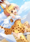 animal_ears ankle_boots bangs belt blonde_hair blurry blurry_background blurry_foreground boots bow bowtie closed_mouth cloud cloudy_sky commentary day depth_of_field elbow_gloves eyebrows_visible_through_hair fang gloves high-waist_skirt highres kemono_friends looking_at_viewer looking_back miniskirt nyanmaru open_mouth outdoors paper_airplane print_gloves print_legwear print_skirt reaching serval_(kemono_friends) serval_ears serval_print serval_tail shirt short_hair skindentation skirt sky sleeveless sleeveless_shirt smile standing standing_on_one_leg tail white_footwear white_gloves white_shirt yellow_eyes yellow_legwear yellow_skirt