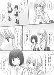 2girls :d bag bangs blunt_bangs blush braid collared_shirt comic commentary_request eyebrows_visible_through_hair fingernails greyscale hand_on_another's_shoulder hand_up holding_strap kago_no_tori kneehighs loafers monochrome multiple_girls open_mouth original pleated_skirt school_bag school_uniform shirt shoes short_sleeves skirt smile standing translation_request yuri
