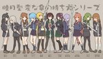 6+girls >:) ahoge asymmetrical_hair black_hair black_legwear black_sailor_collar black_serafuku black_shorts black_skirt blonde_hair blue_eyes blue_hair blue_neckwear brown_eyes brown_hair closed_eyes commentary_request crescent crescent_hair_ornament crescent_moon_pin english fumizuki_(kantai_collection) glasses green_eyes green_hair green_skirt grin hair_ornament highres holding holding_umbrella kantai_collection kikuzuki_(kantai_collection) kisaragi_(kantai_collection) kneehighs koubakotone long_hair long_sleeves low_twintails mikazuki_(kantai_collection) minazuki_(kantai_collection) mochizuki_(kantai_collection) multiple_girls mutsuki_(kantai_collection) nagatsuki_(kantai_collection) neckerchief pantyhose pink_eyes pink_hair pleated_skirt ponytail purple_hair red-framed_eyewear red_neckwear remodel_(kantai_collection) sailor_collar satsuki_(kantai_collection) school_uniform serafuku short_hair short_hair_with_long_locks shorts skirt smile thighhighs translation_request twintails umbrella uzuki_(kantai_collection) white_hair white_neckwear yayoi_(kantai_collection) yellow_eyes yellow_neckwear