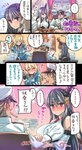 ... 1boy 2girls :d atago_(kantai_collection) bare_shoulders beard beret black_gloves black_hair blonde_hair blush breasts brown_hair chair cigarette comic commentary curtains desk facial_hair flying_sweatdrops fusou_(kantai_collection) gloves groping hat headgear highres indoors japanese_clothes kantai_collection kimono large_breasts long_hair military military_hat military_uniform mimonel multiple_girls ocean open_mouth purple_eyes sitting smile smoke spoken_ellipsis tears translation_request trembling uniform white_gloves window writing