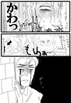 1girl 2boys beard blood bloody_tears blush comic facial_hair fate/zero fate_(series) genderswap greyscale hin lancer_(fate/zero) mole mole_under_eye monochrome multiple_boys rider_(fate/zero) sensha_otoko short_hair tears translated waver_velvet