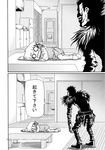 comic death_note hair_ornament hairclip hidamari_sketch highres monochrome o_o refrigerator ryuk table tagme yoshitani_motoka yuno