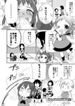 6+girls :3 ;d >_< ^q^ antenna_hair bangs chibi closed_eyes comic commentary_request double_bun dual_persona eyebrows_visible_through_hair fairy_(kantai_collection) greyscale hair_ornament hairclip holding holding_microphone idol jintsuu_(kantai_collection) kantai_collection koruri long_hair look-alike looking_at_viewer microphone monochrome multiple_girls naka_(kantai_collection) one_eye_closed open_mouth ponytail school_uniform searchlight sendai_(kantai_collection) serafuku short_hair smile tearing_up translation_request twintails two_side_up v younger