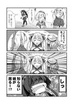 4girls 4koma blue_sailor_collar closed_eyes comic commentary_request crest dixie_cup_hat double_bun emphasis_lines gambier_bay_(kantai_collection) greyscale hat ichimi johnston_(kantai_collection) kantai_collection long_hair military_hat monochrome multiple_girls open_mouth ponytail sailor_collar samuel_b._roberts_(kantai_collection) school_uniform serafuku short_hair surprised translation_request twintails two_side_up yamato_(kantai_collection)