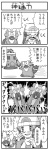 /\/\/\ 1girl 4koma alternate_costume bibarel blood bronzong coat comic extrasensory_(pokemon) gameplay_mechanics gen_4_pokemon greyscale hat hikari_(pokemon) monochrome pokemoa pokemon pokemon_(creature) pokemon_(game) pokemon_dppt pokemon_platinum tears translated winter_clothes