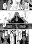2girls absurdres akagi_(azur_lane) animal_ears azur_lane bangs bare_shoulders blood blood_on_face breasts cleavage comic eyebrows_visible_through_hair fox_ears hair_between_eyes highres japanese_clothes long_hair machinery monochrome multiple_girls multiple_tails open_mouth parka_(summersketch) rigging sweat tail translated very_long_hair yorktown_(azur_lane)