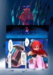 1girl absurdres bow cape comic hair_bow highres long_sleeves page_number red_hair sekibanki shirt short_hair skirt touhou translated yappa_muri