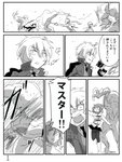 2girls 3boys asaya_minoru bangs battle billy_the_kid_(fate/grand_order) book boots chaldea_uniform character_request collared_shirt comic commentary_request eyebrows_visible_through_hair fate/extra fate/extra_ccc fate/grand_order fate/stay_night fate_(series) fujimaru_ritsuka_(female) gloves greyscale gun hair_between_eyes handgun hans_christian_andersen_(fate) holding holding_book holding_gun holding_lance holding_sword holding_weapon jacket katana knee_boots lancer long_hair long_sleeves monochrome monster multiple_boys multiple_girls necktie open_book open_clothes open_jacket pantyhose parted_lips revolver shirt skirt standing standing_on_one_leg sword translation_request twitter_username uniform v-shaped_eyebrows vest weapon