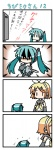 2girls 4koma aqua_hair chibi chibi_miku comic hatsune_miku kagamine_rin minami_(colorful_palette) multiple_girls translated twintails vocaloid |_|