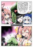 +++ /\/\/\ 2koma 3girls adjusting_clothes after_sex akitsu_maru_(kantai_collection) blue_eyes breast_pocket comic commentary cosplay dress fingerless_gloves gloom_(expression) gloves grey_dress grey_eyes hand_on_own_face hands_on_own_chest hibiki_(kantai_collection) instant_loss_2koma jack_frost jack_frost_(cosplay) kantai_collection looking_to_the_side mara_(megami_tensei) megami_tensei multiple_girls one_eye_closed ouno_(nounai_disintegration) pocket romaji_text saratoga_(kantai_collection) shaded_face silver_hair single_glove smokestack_hair_ornament sparkle speech_bubble suggestive_fluid tongue tongue_out translated trembling