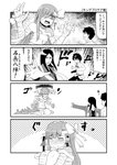1girl 2boys 4koma absurdres apologizing bandage_over_one_eye bandaged_arm bandaged_head bandaged_leg bandages bangs blush bow chaldea_uniform comic commentary_request eyebrows_visible_through_hair fangs fate/extra fate/extra_ccc fate/grand_order fate_(series) flying_sweatdrops fujimaru_ritsuka_(male) giantess greyscale highres injury kashisu_mint kingprotea long_hair lord_el-melloi_ii monochrome moss multiple_boys short_hair sitting smile speech_bubble sweatdrop tearing_up tears translated very_long_hair waver_velvet