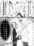 2boys ? ahoge bangs comic earrings expectations/reality formal height_difference highres hug idolmaster idolmaster_side-m jewelry male_focus monochrome multiple_boys open_mouth outstretched_arms p-head_producer pierre_(idolmaster) shirt short_hair smile speech_bubble spoken_question_mark spread_arms standing suit