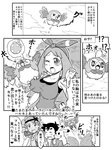 !? 1boy 2girls :3 >_< ? blush bounsweet braid breast_grab breasts camisole closed_eyes comic dark_skin drooling flying food fruit gouguru grabbing greyscale hairband haruka_(pokemon) headband hungry long_hair mao_(pokemon) monochrome multiple_girls one_eye_closed open_mouth pikachu pokemon pokemon_(anime) pokemon_(creature) rowlet saliva satoshi_(pokemon) smile tearing_up thought_bubble translation_request twintails wings
