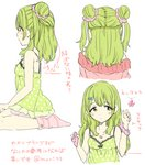 1girl bangs blush bow breasts character_sheet commentary double_bun eyebrows_visible_through_hair from_behind from_side green_camisole green_eyes green_hair hair_ornament hair_scrunchie hairclip jewelry long_hair looking_at_viewer morina_nao morinaka_kazaki nail_polish necklace nijisanji official_art older open_mouth pink_cardigan pink_hoodie pink_nails scrunchie solo striped striped_legwear stuffed_animal stuffed_toy teddy_bear translated twitter_username virtual_youtuber