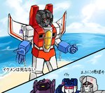 4boys 80s anger_vein angry cannon commentary_request decepticon insignia megatron multiple_boys no_humans oldschool open_mouth personification red_eyes shockwave_(transformers) smile soundwave starscream taimusu transformers translation_request yellow_eyes
